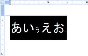 フォントサイズ