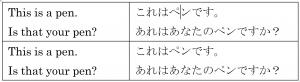 2015-01-04 23-02-02