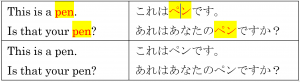 2015-01-04 23-03-00