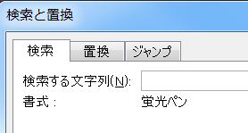 2015-01-24 15-11-06