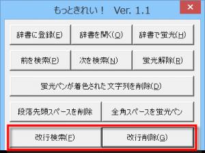 2015-01-31 9-39-40
