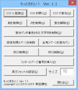 2015-01-31 9-45-21