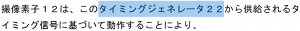 2015-02-20 0-03-24