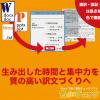 【色deチェック】アップデートのお知らせ Ver. 2.2p