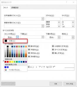 16-04-228_自動
