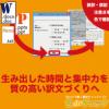 【セミナー案内】2016/04/07(木)大阪 色deチェック 無料説明会