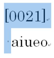 16-07-095