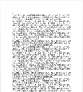 17-04-02_縦書き2